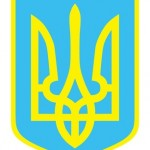 Emblème de l'Ukraine